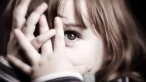 5 способів підтримати сором'язливого малюка, не змушуючи його змінюватися