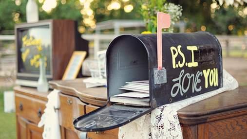 Невеста ошиблась адресом, когда отправляла приглашение: какой ответ прислала незнакомка