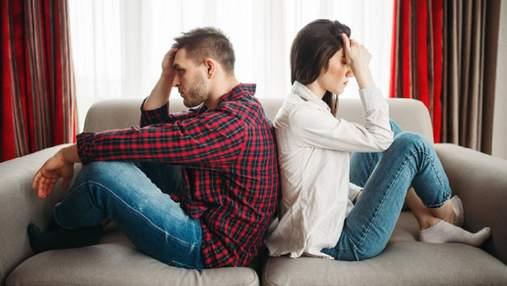 Що таке гостинг у стосунках: як проявляється та причини виникнення