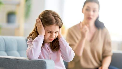 Когда можно и нужно сравнивать ребенка с другими: рекомендации для родителей