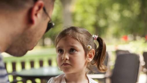 Слова родителей, которые могут оскорбить или травмировать ребенка: каких фраз нужно избегать