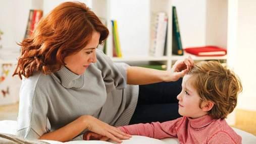 Как родители могут воспитать из детей закомплексованных взрослых: психолог объяснил ошибки