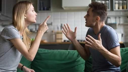 Як не доводити сварки до великих скандалів: 3 поради для закоханих від психолога
