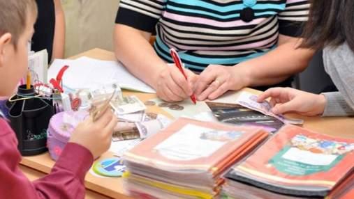Деньги на ремонт и благотворительные взносы в школе: юрист пояснила, что делать родителям