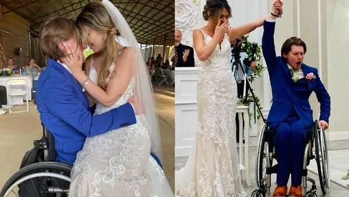 Парализован жених встал с коляски для первого танца: как друзья помогли устроить сюрприз