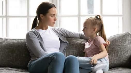 Как воспитать ребенка с высокой самооценкой: важные советы для родителей