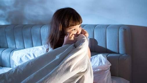 Страх темноты у ребенка: психологи назвали эффективное упражнение, которое поможет малышу