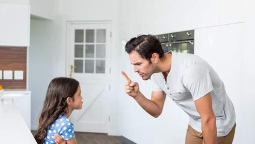 Як батьки можуть нашкодити дитині: 10 неправильних методів виховання