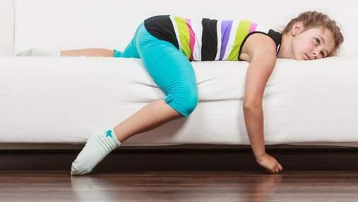 Як виховати цілеспрямовану, а не ліниву дитину: 4 поради для батьків