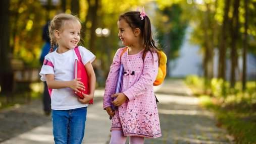 Перший день дитини в школі: які сімейні традиції зроблять його особливим