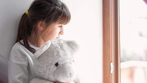Як допомогти дитині подолати стресові ситуації: 4 важливі поради