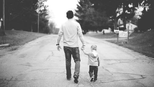 Проблеми чоловіків, пов'язані з фігурою батька