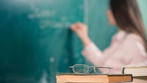 Била дітей та ледь стояла: у Дніпрі вчителька молодших класів пиячила на уроках
