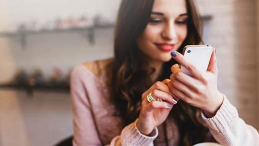 Як успішно познайомитися онлайн: 4 секрета, які допоможуть не помилитися